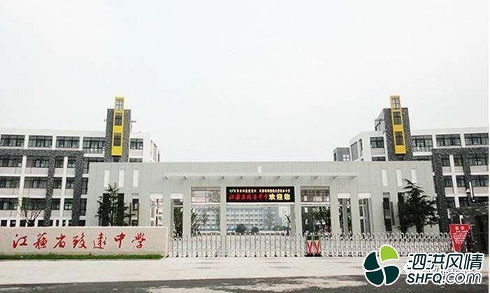 2005年成为江苏省三星级高中,2008年成为省四星级高中.4高中素质拓展honey图片